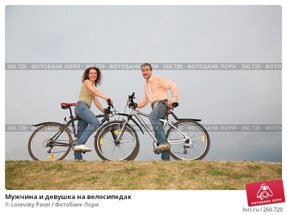 Купить «Мужчина и девушка на велосипедах», фото № 260720, снято 20 марта 2018 г. (c) Losevsky Pavel / Фотобанк Лори