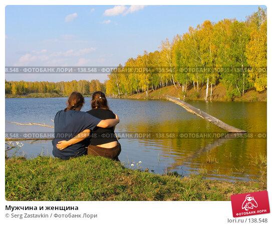 Мужчина и женщина, фото № 138548, снято 19 сентября 2004 г. (c) Serg Zastavkin / Фотобанк Лори