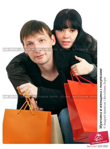 Мужчина и женщина с покупками, фото № 265068, снято 22 ноября 2007 г. (c) Андрей Армягов / Фотобанк Лори