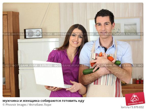 Купить «мужчина и женщина собираются готовить еду», фото № 5979832, снято 2 марта 2010 г. (c) Phovoir Images / Фотобанк Лори