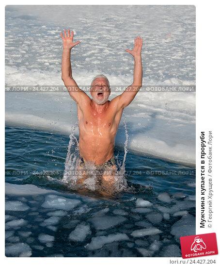 kupanie-parney