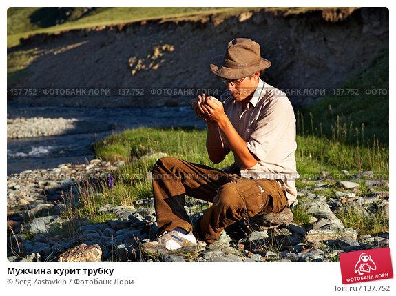 Мужчина курит трубку, фото № 137752, снято 26 июля 2007 г. (c) Serg Zastavkin / Фотобанк Лори