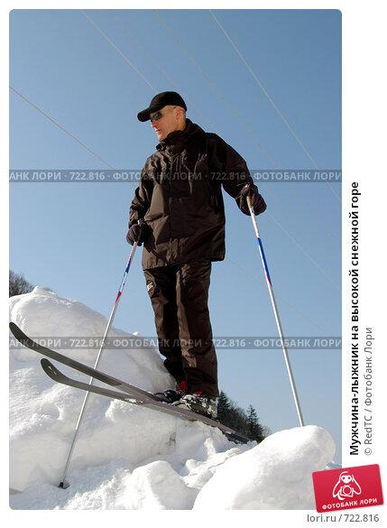 Купить «Мужчина-лыжник на высокой снежной горе», фото № 722816, снято 25 февраля 2009 г. (c) RedTC / Фотобанк Лори