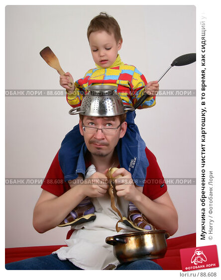 Мужчина обреченно чистит картошку, в то время, как сидящий у него на плечах сын играет с кухонными инструментами, фото № 88608, снято 4 июня 2007 г. (c) Harry / Фотобанк Лори