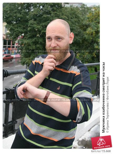 Мужчина озабоченно смотрит на часы, фото № 15668, снято 6 сентября 2006 г. (c) Ирина Терентьева / Фотобанк Лори