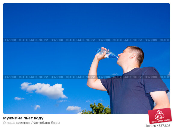 Мужчина пьет воду, фото № 337808, снято 22 июня 2008 г. (c) паша семенов / Фотобанк Лори