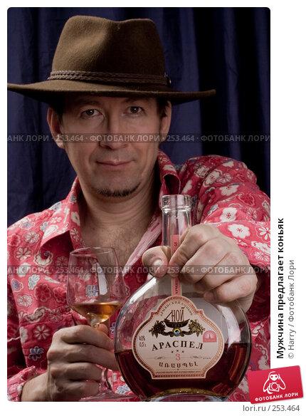Купить «Мужчина предлагает коньяк», фото № 253464, снято 22 марта 2008 г. (c) Harry / Фотобанк Лори