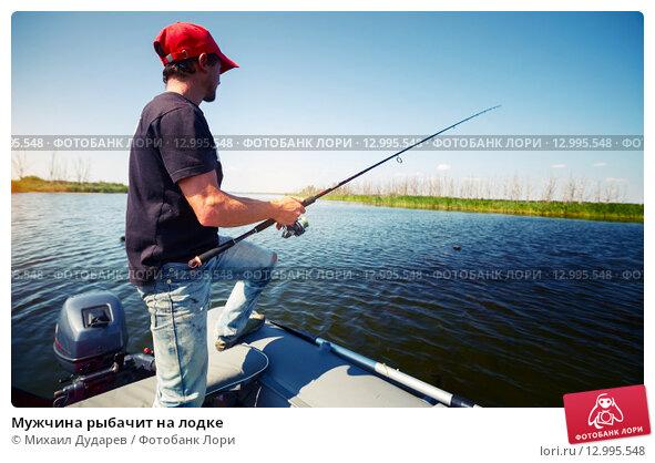 фотограф на лодке