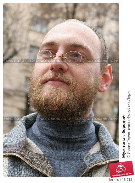 Мужчина с бородой, эксклюзивное фото № 13212, снято 22 октября 2006 г. (c) Ирина Терентьева / Фотобанк Лори
