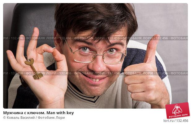 Мужчина с ключом. Man with key, фото № 132456, снято 22 октября 2007 г. (c) Коваль Василий / Фотобанк Лори