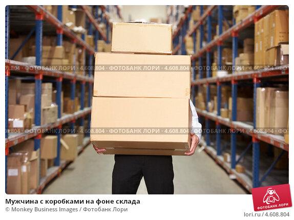 Мужчина с коробками на фоне склада. Стоковое фото, фотограф Monkey Business Images / Фотобанк Лори