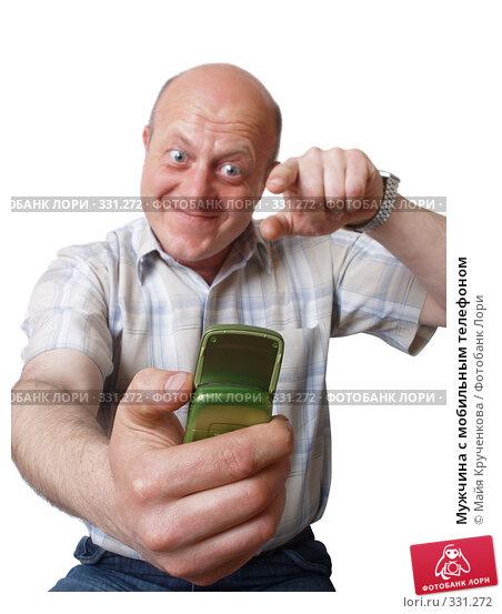 Купить «Мужчина с мобильным телефоном», фото № 331272, снято 20 апреля 2008 г. (c) Майя Крученкова / Фотобанк Лори