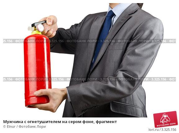 Купить «Мужчина с огнетушителем на сером фоне, фрагмент», фото № 3325156, снято 20 апреля 2019 г. (c) Elnur / Фотобанк Лори