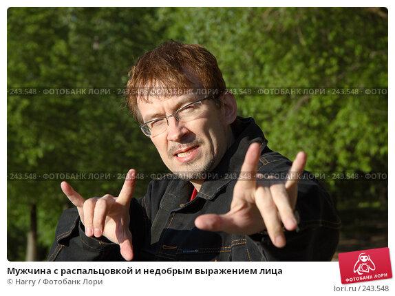 Мужчина с распальцовкой и недобрым выражением лица, фото № 243548, снято 2 июня 2007 г. (c) Harry / Фотобанк Лори