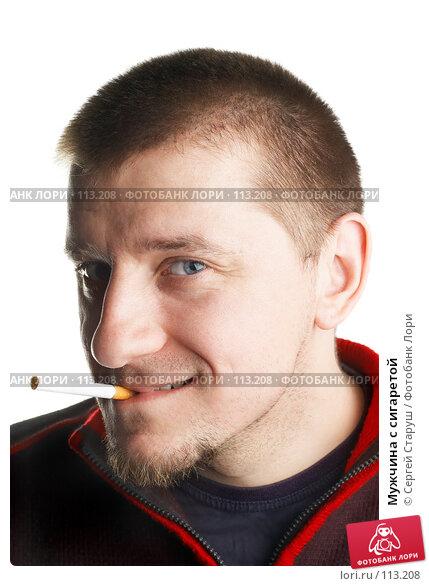 Мужчина с сигаретой, фото № 113208, снято 11 января 2007 г. (c) Сергей Старуш / Фотобанк Лори