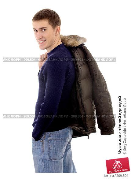 Мужчина с тёплой одеждой, фото № 209504, снято 9 февраля 2008 г. (c) Serg Zastavkin / Фотобанк Лори