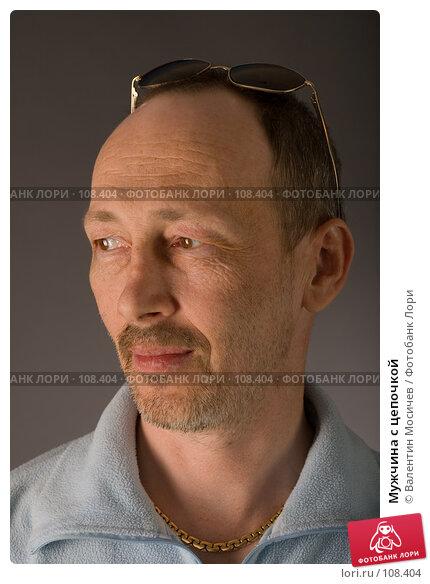 Мужчина с цепочкой, фото № 108404, снято 2 мая 2007 г. (c) Валентин Мосичев / Фотобанк Лори