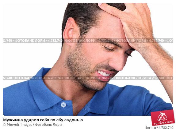 Болит голова в области затылка справа и висок