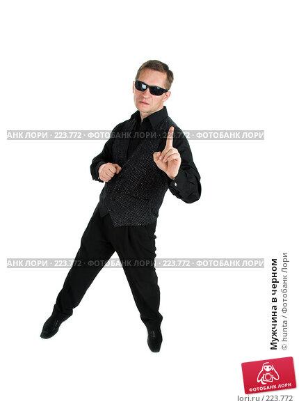 Мужчина в черном, фото № 223772, снято 18 октября 2007 г. (c) hunta / Фотобанк Лори