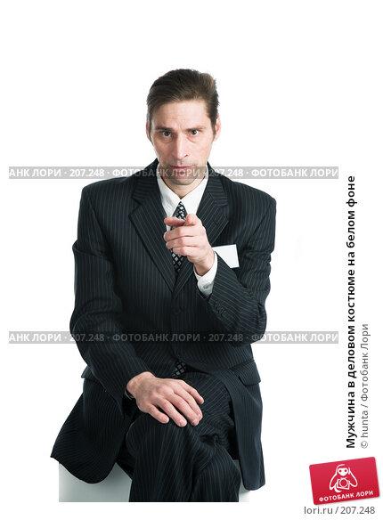Мужчина в деловом костюме на белом фоне, фото № 207248, снято 13 ноября 2007 г. (c) hunta / Фотобанк Лори