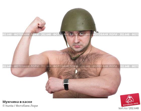 Мужчина в каске, фото № 202648, снято 13 декабря 2007 г. (c) hunta / Фотобанк Лори