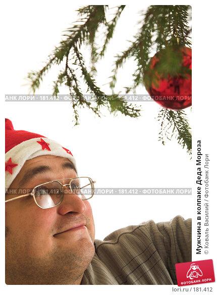 Мужчина в колпаке Деда Мороза, фото № 181412, снято 22 ноября 2006 г. (c) Коваль Василий / Фотобанк Лори