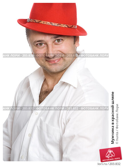 Мужчина в красной шляпе, фото № 203832, снято 11 июля 2007 г. (c) hunta / Фотобанк Лори