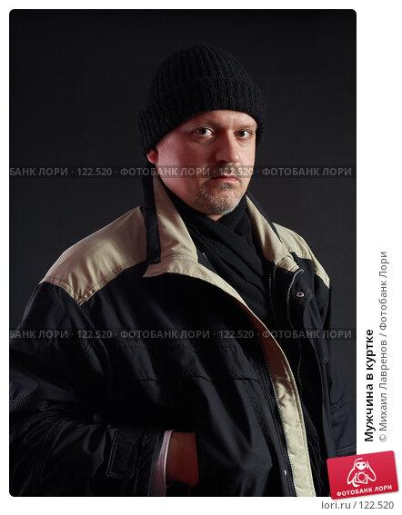 Мужчина в куртке, фото № 122520, снято 20 марта 2007 г. (c) Михаил Лавренов / Фотобанк Лори