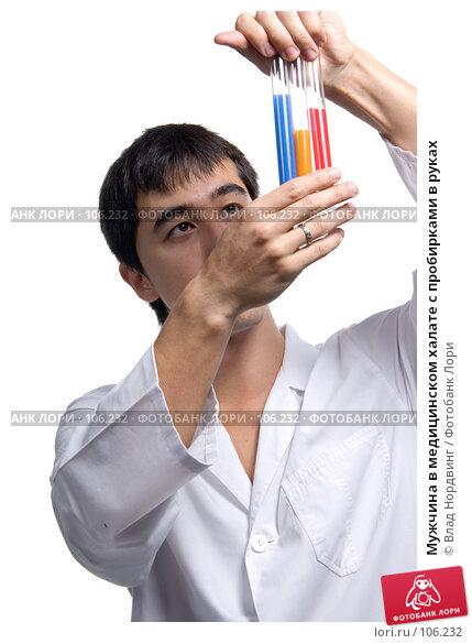 Мужчина в медицинском халате с пробирками в руках, фото № 106232, снято 10 декабря 2016 г. (c) Влад Нордвинг / Фотобанк Лори