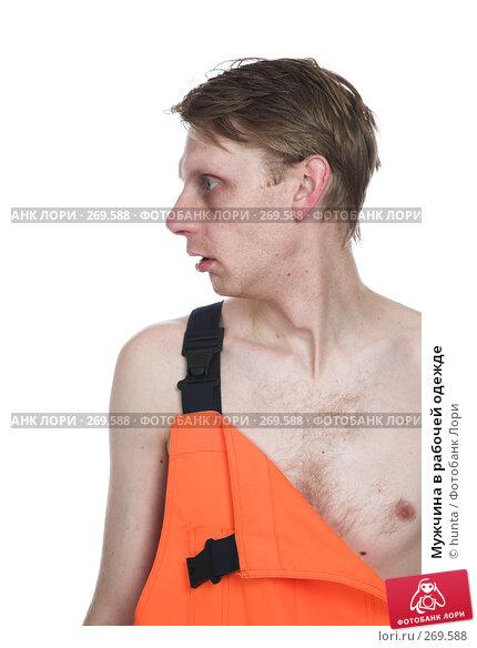 Мужчина в рабочей одежде, фото № 269588, снято 13 декабря 2007 г. (c) hunta / Фотобанк Лори