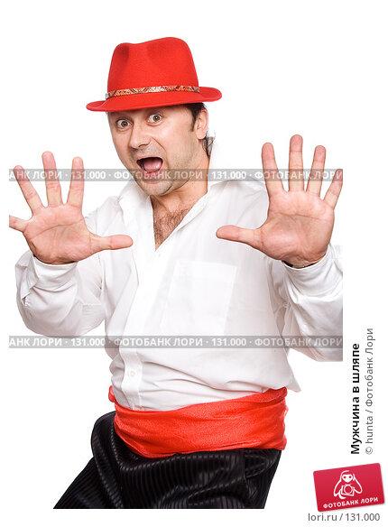 Купить «Мужчина в шляпе», фото № 131000, снято 11 июля 2007 г. (c) hunta / Фотобанк Лори