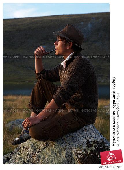 Купить «Мужчина в шляпе, курящий трубку», фото № 137708, снято 25 июля 2007 г. (c) Serg Zastavkin / Фотобанк Лори