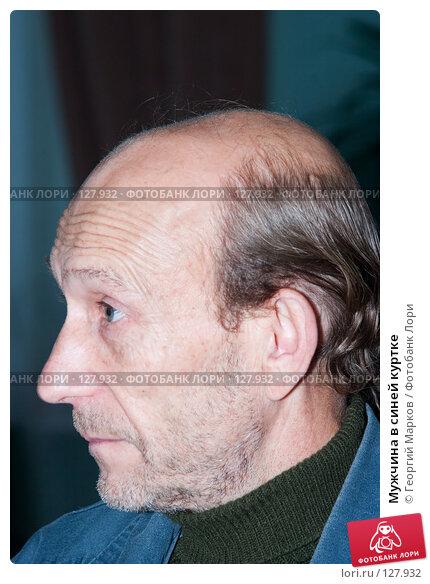 Мужчина в синей куртке, фото № 127932, снято 1 октября 2006 г. (c) Георгий Марков / Фотобанк Лори