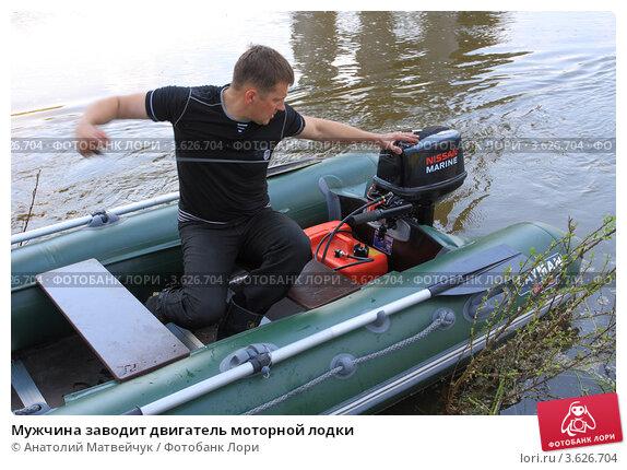 электромотор на моторную лодку