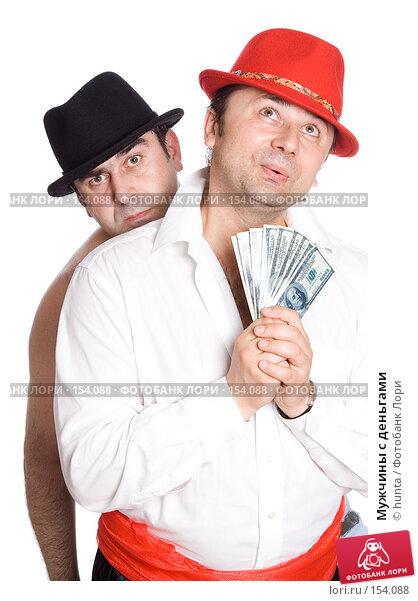 Мужчины с деньгами, фото № 154088, снято 11 июля 2007 г. (c) hunta / Фотобанк Лори
