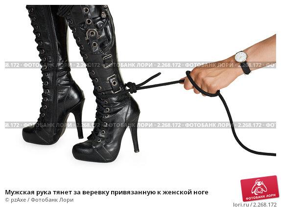 в плену женских ножек