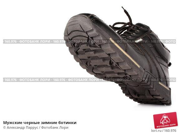 Мужские черные зимние ботинки, фото № 160976, снято 26 ноября 2006 г. (c) Александр Паррус / Фотобанк Лори