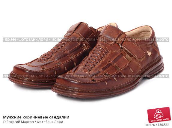 Мужские коричневые сандалии, фото № 130564, снято 31 августа 2007 г. (c) Георгий Марков / Фотобанк Лори