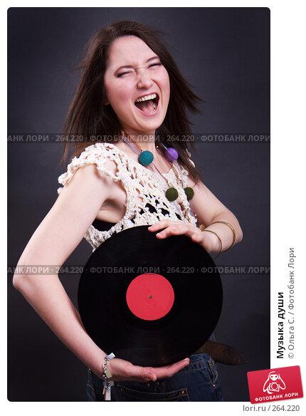 Купить «Музыка души», фото № 264220, снято 26 апреля 2008 г. (c) Ольга С. / Фотобанк Лори