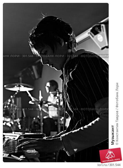 Купить «Музыкант», фото № 301544, снято 15 мая 2008 г. (c) Константин Тавров / Фотобанк Лори