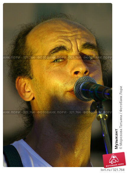 Музыкант, фото № 321764, снято 10 сентября 2005 г. (c) Морозова Татьяна / Фотобанк Лори