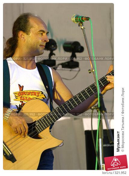 Музыкант, фото № 321952, снято 10 сентября 2005 г. (c) Морозова Татьяна / Фотобанк Лори