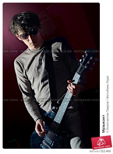 Музыкант, фото № 322400, снято 15 мая 2008 г. (c) Константин Тавров / Фотобанк Лори