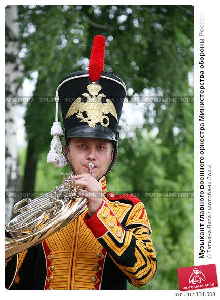 Музыкант главного военного оркестра Министерства обороны России, фото № 331508, снято 22 июня 2008 г. (c) Татьяна Лата / Фотобанк Лори
