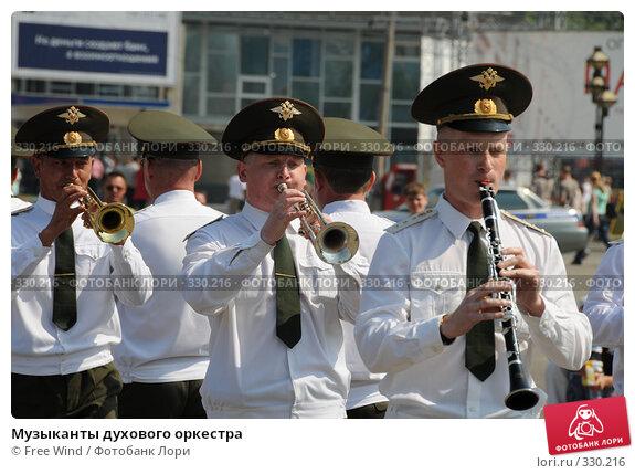 Музыканты духового оркестра, эксклюзивное фото № 330216, снято 22 июня 2008 г. (c) Free Wind / Фотобанк Лори