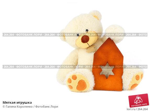 Мягкая игрушка, фото № 264264, снято 15 декабря 2007 г. (c) Галина Короленко / Фотобанк Лори
