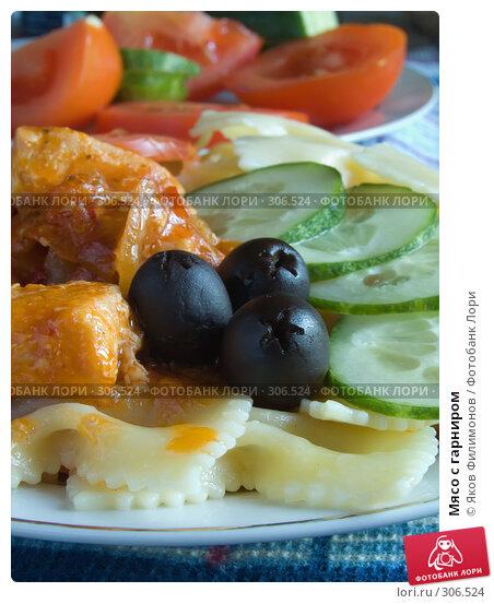 Мясо с гарниром, фото № 306524, снято 27 мая 2008 г. (c) Яков Филимонов / Фотобанк Лори