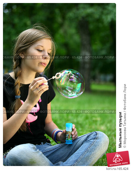 Мыльные пузыри, фото № 65424, снято 21 июля 2007 г. (c) Морозова Татьяна / Фотобанк Лори