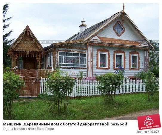 Мышкин. Деревянный дом с богатой декоративной резьбой, фото № 40076, снято 30 июня 2004 г. (c) Julia Nelson / Фотобанк Лори
