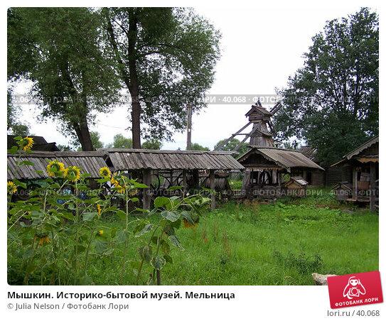 Мышкин. Историко-бытовой музей. Мельница, фото № 40068, снято 30 июня 2004 г. (c) Julia Nelson / Фотобанк Лори
